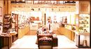 TAMAYURA Tokyo Soramachi Store