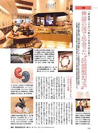 sarai2012_10_10_s.jpg